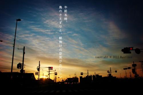 spring_2012_sunrise
